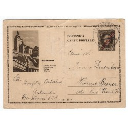 CDV 81/5 - Ružomberok, 10. IX. 1945 Galanta, 1945 strojová pretlač ČESKOSLOVENSKO, Andrej Hlinka, celina