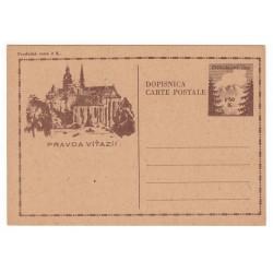 1945 CDV 74 - Košické vydání, PRAVDA VÍŤAZÍ, dopisnica - carte postale, celina, Československo