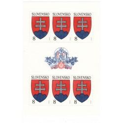 1 - 1. 1. 1993 - Slovenský štátny znak, PL, 6 x 8 Kčs, Slovenská republika