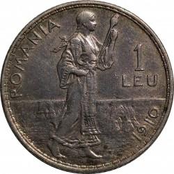 1 leu 1910, Carol I., striebro, Rumunsko