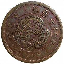 2 SEN rok 14 (1881), Mutsuhito, Japonsko
