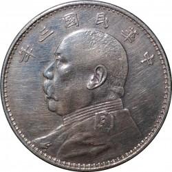 1 DOLLAR (Yuan) rok 3 (1914), Yüan Shih-kai, Čína republika