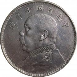 1 DOLLAR (Yuan) rok 10 (1921), Yüan Shih-kai, Čína republika