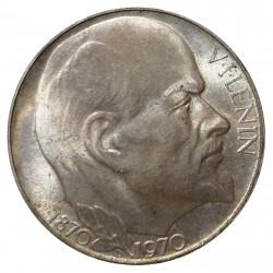 50 Kčs 1970, 100. výročí narození V. I. Lenina, Československo (1960 - 1990)