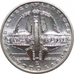 200 Kč 1999, 50. výročí založení Organizace Severoatlantické smlouvy NATO, Česká republika